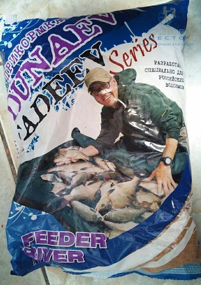 купить прикормку для рыбалки оптом