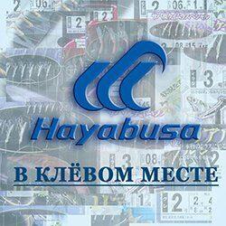 Хаябуса-260918