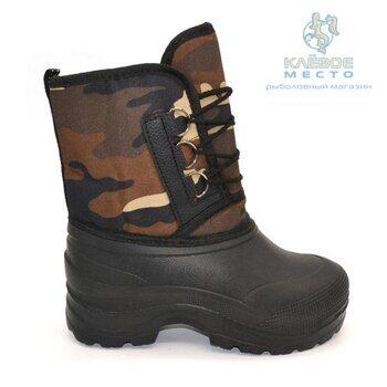 Зимние ботинки Evashoes Милитари -40 размер 44
